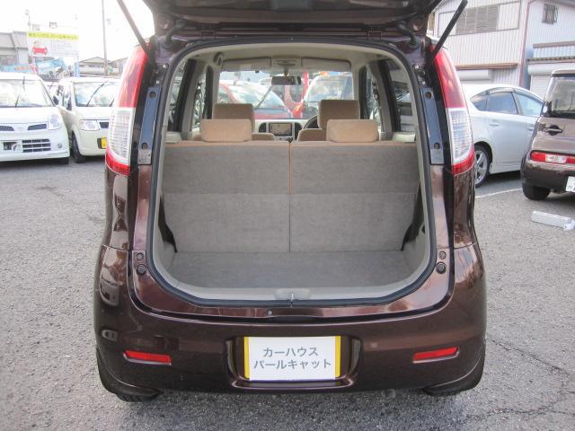E HDDナビ ETC 車検令和2年4月 オートエアコン(18枚目)