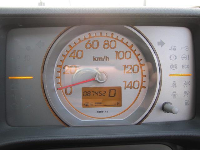 C メモリーナビ ドライブレコーダー 車検2年4月(11枚目)