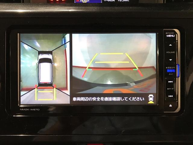 G SAII フルセグナビ・左右電動スライドドア・キーフリー(14枚目)