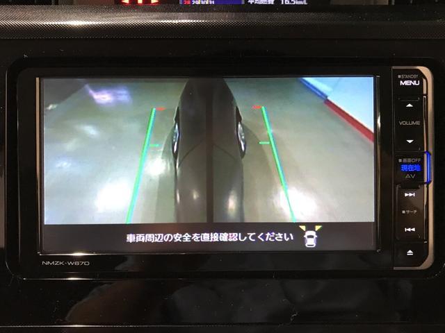 G SAII フルセグナビ・左右電動スライドドア・キーフリー(15枚目)