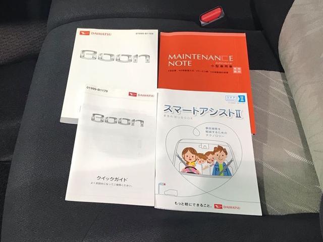 シルク Gパッケージ SAII アップグレードパック(20枚目)