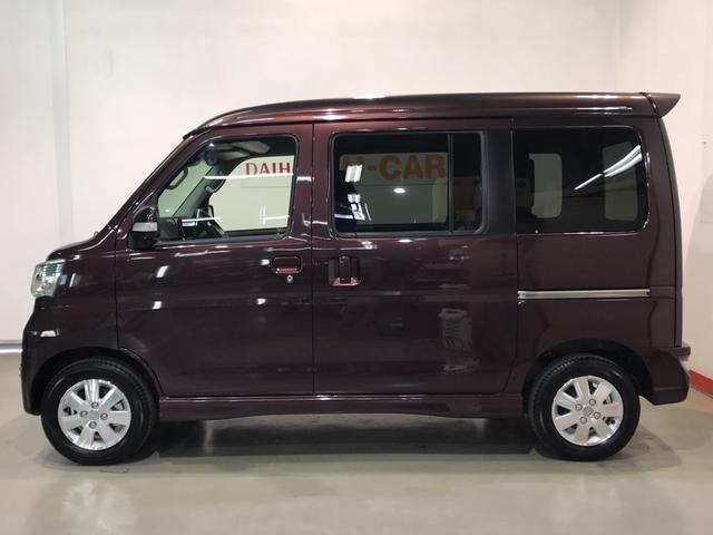 「ダイハツ」「アトレーワゴン」「コンパクトカー」「栃木県」の中古車5