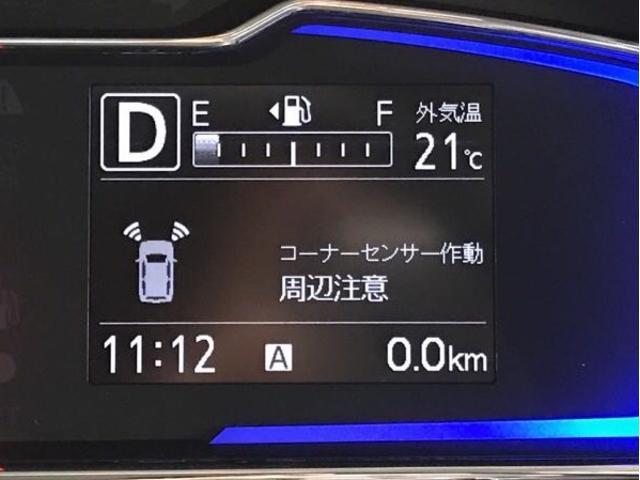 X リミテッドSAIII(11枚目)