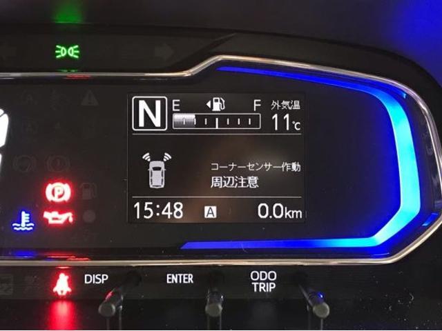 「ダイハツ」「ミライース」「軽自動車」「栃木県」の中古車11