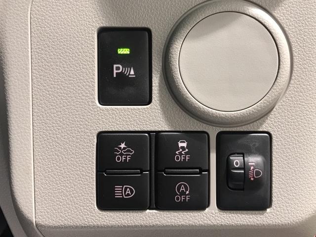 「ダイハツ」「ミライース」「軽自動車」「栃木県」の中古車10