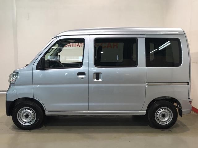 「ダイハツ」「ハイゼットカーゴ」「軽自動車」「栃木県」の中古車5