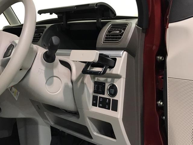 XリミテッドSAIII 両側スライドドア・シートヒーター付き(8枚目)