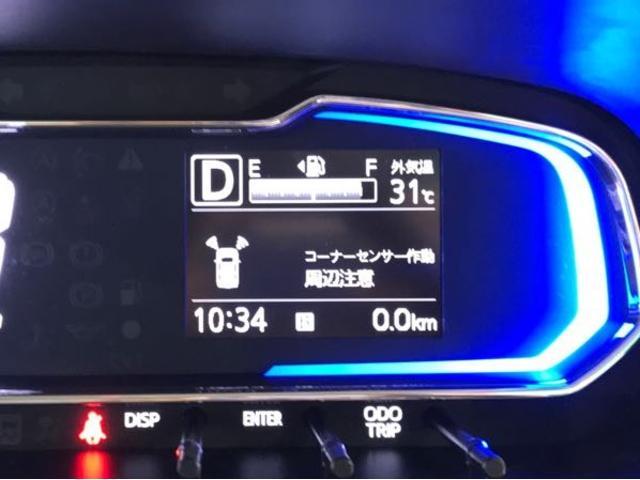 コーナーセンサーが障害物までの距離に応じて警告音を変えてお知らせします!