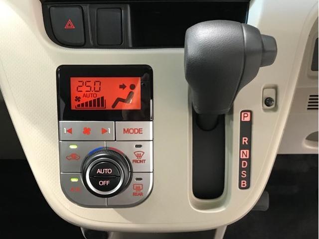 温度を調整するだけの便利で快適なオートエアコン☆