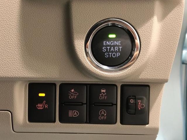 プッシュボタンでエンジンがかけられます。また運転席シートヒーター付き。他にもオートハイビームや横滑り防止機能など安全機能が搭載!