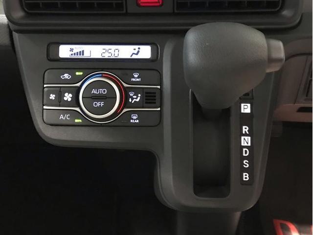 温度を調整するだけで快適なオートエアコン☆