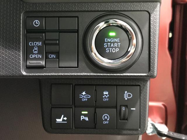 プッシュボタンでエンジンがかけられます。また左側パワースライドドア!他にも衝突回避や横滑り防止機能など安全機能が搭載。