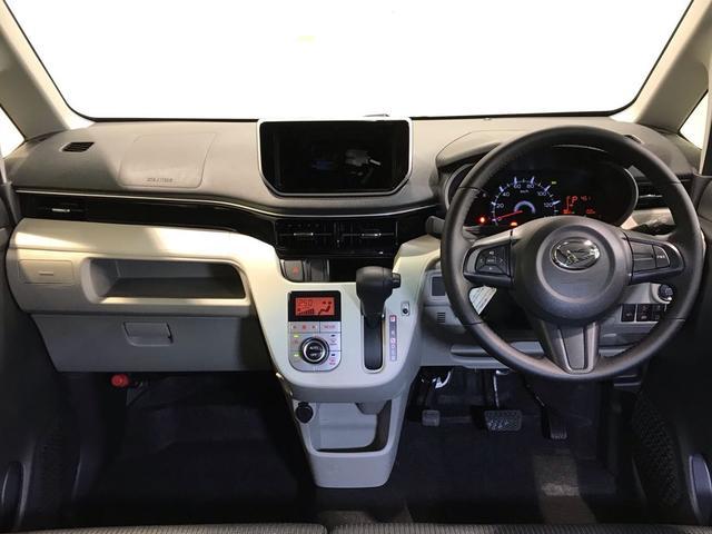 Xリミテッド2 SA3 スマートアシスト3・盗難防止機能付キーフリー・セキュリティアラーム・エンジンプッシュスタート・アイドリングストップ・運転席シートヒーター・LEDヘッドランプ(ロービーム)・14インチアルミホイール(8枚目)