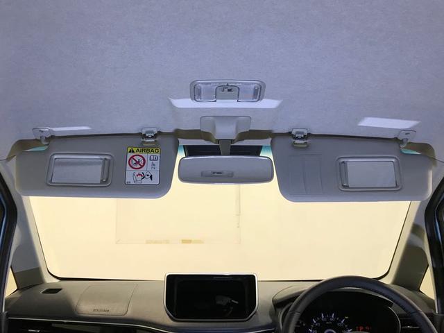 Xリミテッド2 SA3 スマートアシスト3・盗難防止機能付キーフリー・セキュリティアラーム・エンジンプッシュスタート・アイドリングストップ・運転席シートヒーター・LEDヘッドランプ(ロービーム)・14インチアルミホイール(9枚目)