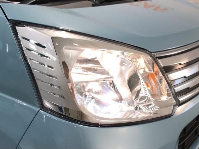 Xリミテッド2 SA3 スマートアシスト3・盗難防止機能付キーフリー・セキュリティアラーム・エンジンプッシュスタート・アイドリングストップ・運転席シートヒーター・LEDヘッドランプ(ロービーム)・14インチアルミホイール(19枚目)