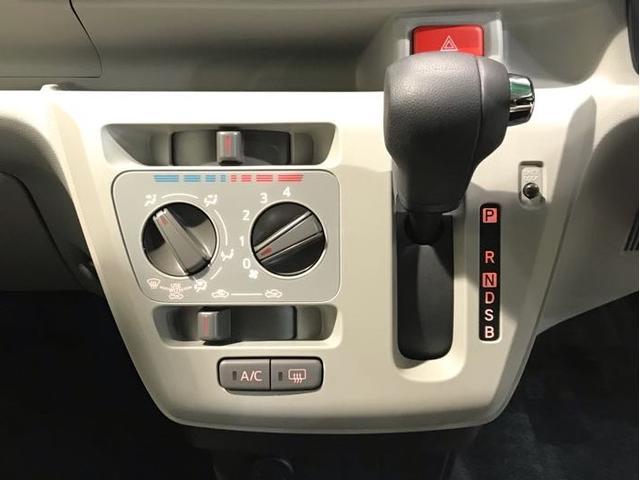 X リミテッドSA3 横滑り抑制制御機能・オートハイビーム・LEDヘッドランプ・アイドリングストップ・キーレスエントリー・セキュリティアラーム・純正ナビ対応バックカメラ・リヤワイパー・前後コーナーセンサー・届出済未使用車(10枚目)
