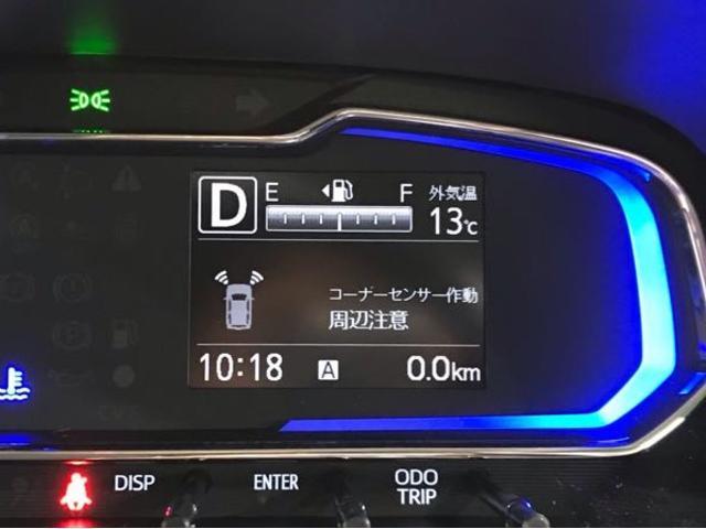 X リミテッドSA3 横滑り抑制制御機能・オートハイビーム・LEDヘッドランプ・アイドリングストップ・キーレスエントリー・セキュリティアラーム・純正ナビ対応バックカメラ・リヤワイパー・前後コーナーセンサー・届出済未使用車(12枚目)