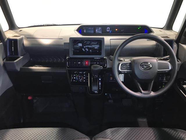 カスタムXセレクション アップグレードパック・横滑り抑制制御機能・先行車発進お知らせ機能・サイド&カーテンエアバッグ・オートライト&オートハイビーム・LEDヘッドランプ・左右パワースライドドア・運転席/助手席シートヒーター(9枚目)