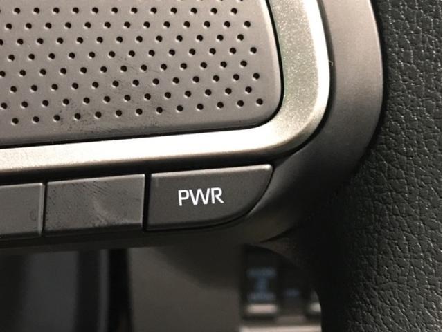 カスタムXセレクション アップグレードパック・横滑り抑制制御機能・先行車発進お知らせ機能・サイド&カーテンエアバッグ・オートライト&オートハイビーム・LEDヘッドランプ・左右パワースライドドア・運転席/助手席シートヒーター(10枚目)