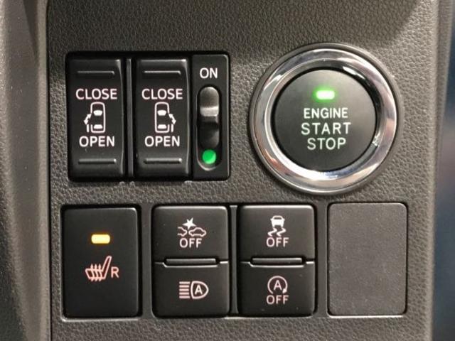 カスタムX トップエディションVS SA3 スマートアシスト3・横滑り抑制制御機能・コーナーセンサー・純正フルセグナビ・パノラマモニター・ドライブレコーダー・ETC車載器・サイドエアバッグ・運転席シートヒーター・LEDヘッドランプ(ロービーム)(12枚目)