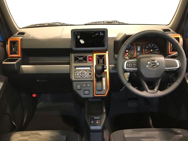 G スマートアシスト・横滑り抑制制御機能・サイド&カーテンエアバッグ・オートライト&オートハイビーム・LEDヘッドランプ・スカイフィールトップ・純正15インチアルミホイール・運転席/助手席シートヒーター(7枚目)