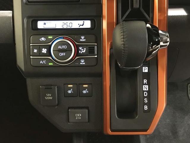 G スマートアシスト・横滑り抑制制御機能・サイド&カーテンエアバッグ・オートライト&オートハイビーム・LEDヘッドランプ・スカイフィールトップ・純正15インチアルミホイール・運転席/助手席シートヒーター(8枚目)