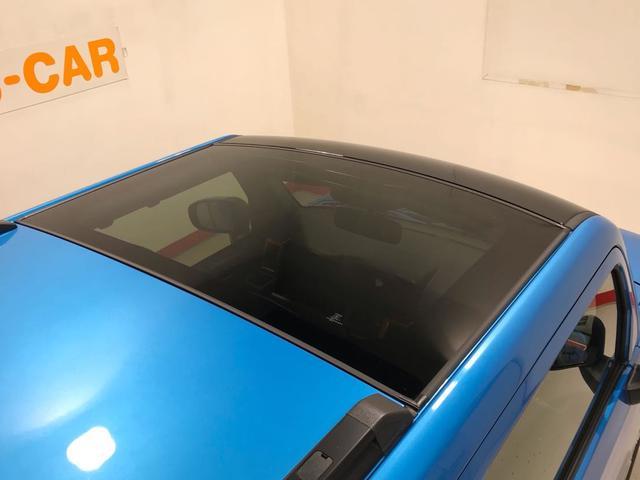G スマートアシスト・横滑り抑制制御機能・サイド&カーテンエアバッグ・オートライト&オートハイビーム・LEDヘッドランプ・スカイフィールトップ・純正15インチアルミホイール・運転席/助手席シートヒーター(18枚目)