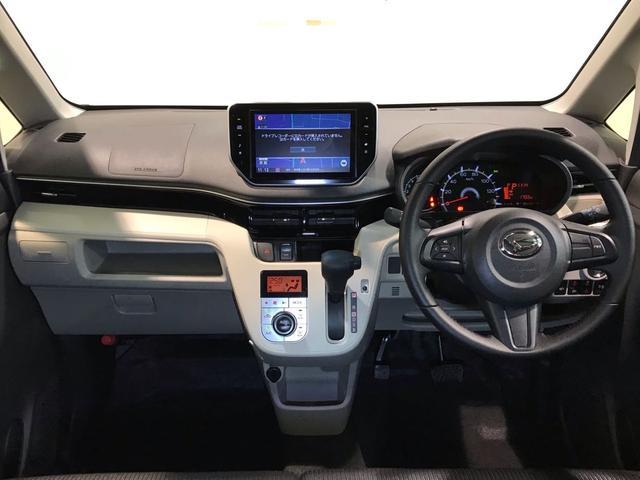 Xリミテッド2 SA3 純正8インチフルセグナビ・バックカメラ・ドライブレコーダー・運転席シートヒーター・プッシュスタート・アイドリングストップ・オートライト&オートハイビーム・LEDヘッドランプ(ロービーム)(8枚目)