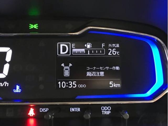 X リミテッドSA3 スマアシ3搭載車・横滑り抑制制御・純正ナビ対応バックカメラ&リヤワイパー・オートライト&オートハイビーム・LEDヘッドランプ・前後コーナーセンサー・セキュリティアラーム・届出済未使用車(11枚目)