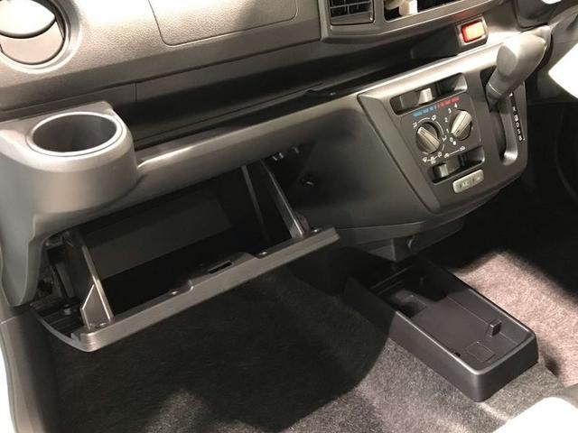 L SA3 スマートアシスト3搭載車・VSC・フロント/リヤコーナーセンサー・オートライト&オートハイビーム・キーレスエントリー・セキュリティアラーム・アイドリングストップ・届出済未使用車(8枚目)