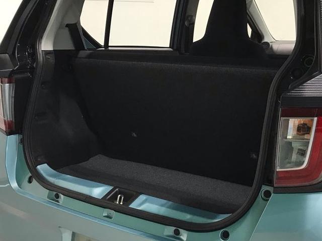 L SA3 スマートアシスト3搭載車・VSC・フロント/リヤコーナーセンサー・オートライト&オートハイビーム・キーレスエントリー・セキュリティアラーム・アイドリングストップ・届出済未使用車(15枚目)