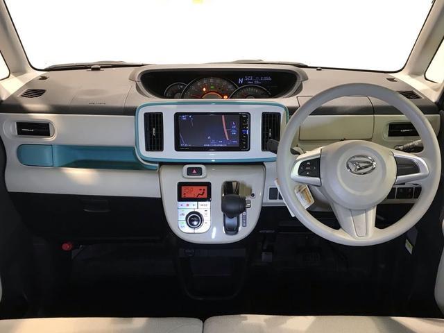 Gメイクアップ SA2 車検整備付・スマアシ2搭載車・VSC&TRC・純正フルセグメモリーナビ・バックカメラ・盗難防止機能付キーフリー・プッシュスタート・左右パワースライドドア・オートライト&LEDヘッドランプ(7枚目)