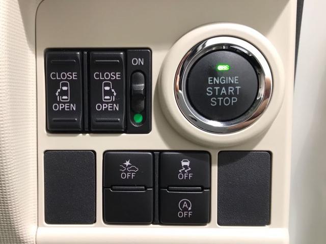 Gメイクアップ SA2 車検整備付・スマアシ2搭載車・VSC&TRC・純正フルセグメモリーナビ・バックカメラ・盗難防止機能付キーフリー・プッシュスタート・左右パワースライドドア・オートライト&LEDヘッドランプ(10枚目)