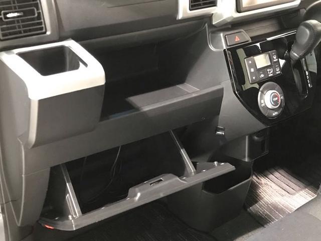 GターボSA2 車検整備付・スマアシ2・4WD・純正フルセグSDナビ・バックカメラ・ETC車載器・ドライブレコーダー・サイドエアバッグ・左右パワースライドドア・LEDヘッドランプ(ロービーム)・ワンオーナー(12枚目)