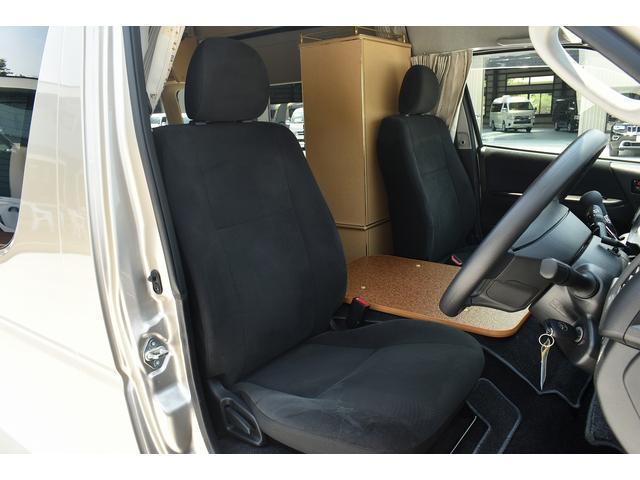 トヨタ ハイエースバン アルペジオ リラックス FFヒーター トリプルBT 冷蔵庫