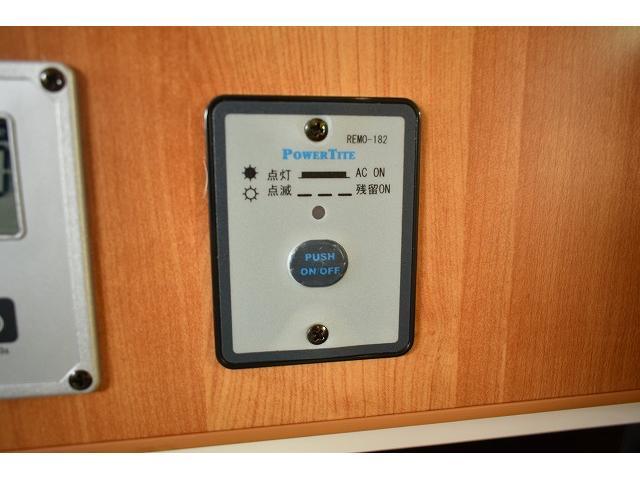 トヨタ カムロード バンテック ジル480スキップ 家庭用エアコン FFヒーター