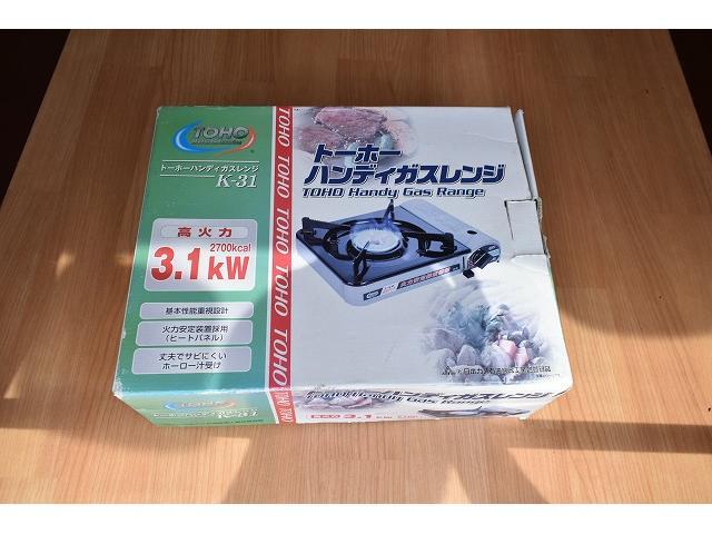 ナッツRV ラディッシュコンポ FFヒータ- 2段ベッド(18枚目)