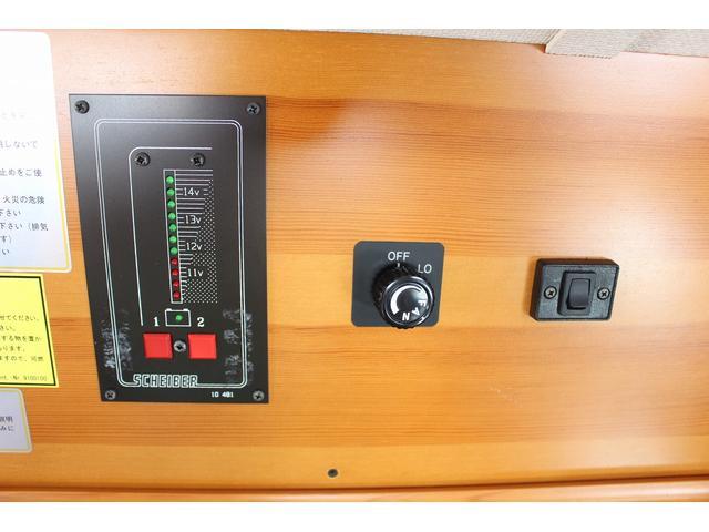 グローバル アスリート FFヒーター 冷蔵庫 常設2段ベッド(15枚目)