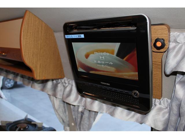 架装部TV!!テレビはもちろんDVDの視聴も可能です☆