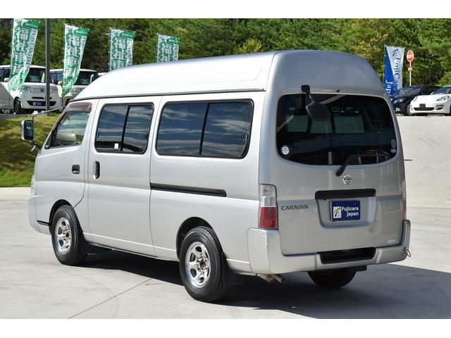 「日産」「キャラバン」「その他」「兵庫県」の中古車27