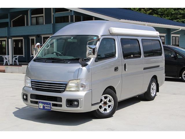 「日産」「キャラバン」「その他」「兵庫県」の中古車21