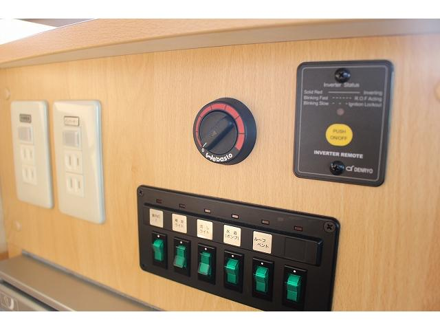 ナッツRV クレソンボヤージュR ツインサブ 冷蔵庫(17枚目)