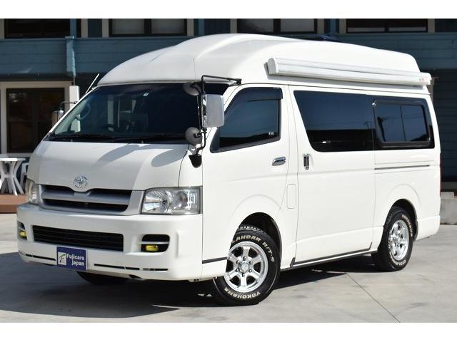 「トヨタ」「ハイエース」「ミニバン・ワンボックス」「兵庫県」の中古車2