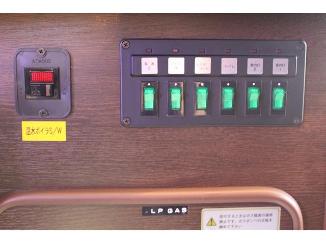 「その他」「リエッセ」「その他」「兵庫県」の中古車53