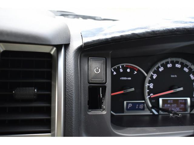 ナッツRV トライアル 4WD ツインサブ FFヒーター 400W、1500Wインバーター マックスファン ソーラーパネル 冷蔵庫 シンク 架装部TV 地デジアンテナ リアヒーター リアクーラー ミラー型モニター(22枚目)