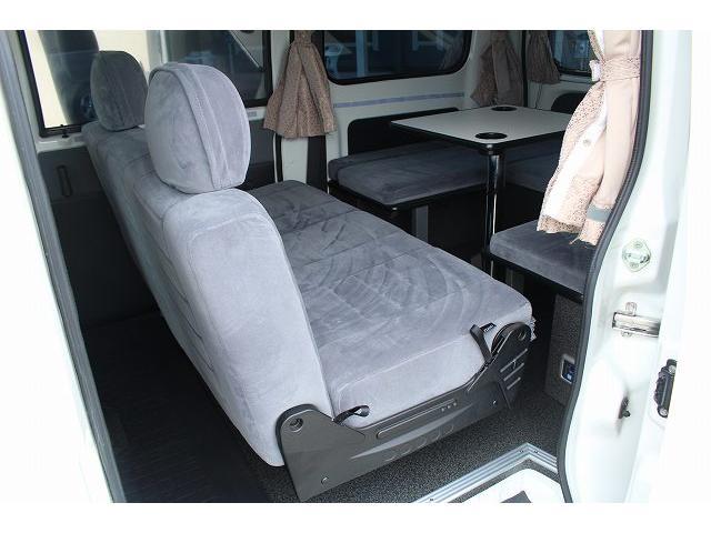 「トヨタ」「タウンエースバン」「その他」「兵庫県」の中古車46