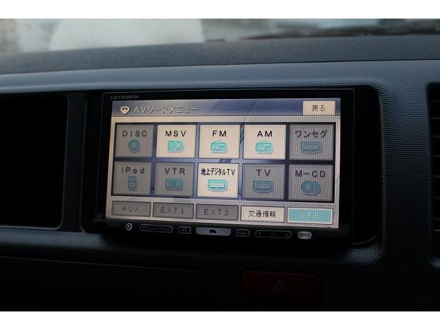 AtoZ アメリア サブバッテリー シンク カセットコンロ ポータブル冷蔵庫 走行充電 外部充電 社外HDDナビ ミラーモニター ETC 助手席ヘッドレストモニター サテライトスピーカー(21枚目)