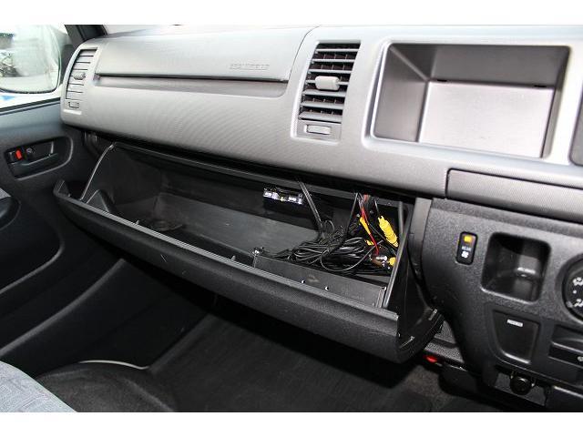 AtoZ アメリア サブバッテリー シンク カセットコンロ ポータブル冷蔵庫 走行充電 外部充電 社外HDDナビ ミラーモニター ETC 助手席ヘッドレストモニター サテライトスピーカー(24枚目)