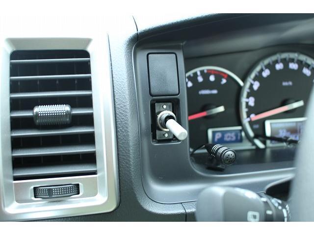 ナッツRV リーク ワンオーナー 寒冷地仕様 リフトアップ ツインサブ FFヒーター 1500Wインバーター シンク カセットコンロ エンゲル冷蔵庫 走行充電 外部充電 外部電源 社外ナビ フルセグ バックカメラ(19枚目)