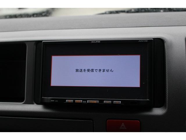 ティピーアウトドアデザイン トラヴォイ FT200SL 2段ベット シンク テーブル リアヒーター リアクーラー 社外ナビ ETC キーレス 前後コーナーセンサー(20枚目)